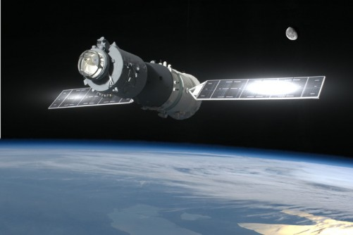 satellitecinesetiangongterra d0 d0